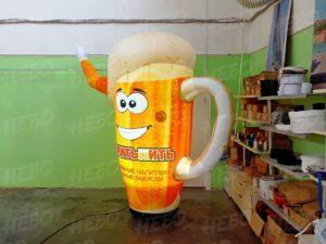 Аэрофигура кружка с пивом