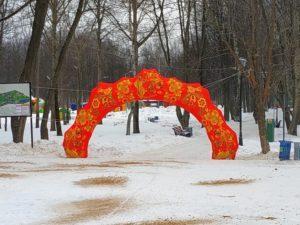 Надувная арка Хохлома Долгопрудный