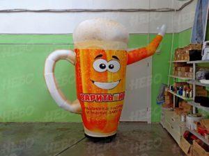 Надувная фигура кружка с пивом