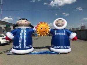 Надувная композиция Якуты и солнце