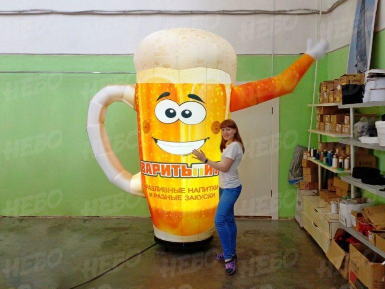 Надувная кружка с пивом зазывала, Надувная копия кружка с пивом зазывала