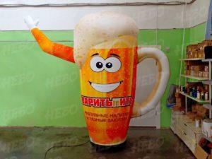 Надувная кружка с пивом, без подсветки