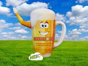 Надувная кружка с пивом зазывала
