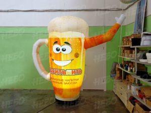 Надувная кружка с пивом зазывала, с подсветкой