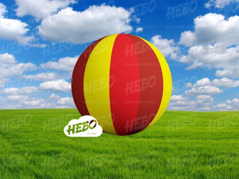 Надувной мяч красно-желтый