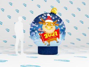 Надувной новогодний шарик на подставке