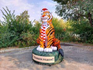 Надувной Тигр символ 2022 года