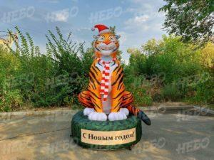 Надувной Тигр символ года