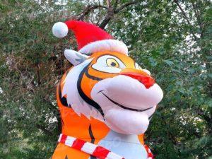 Надувной Тигр символ года по восточному календарю