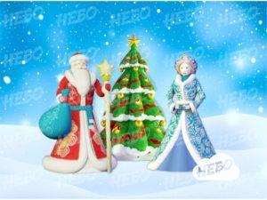 Надувные Дед Мороз, Снегурочка, Елка (Премиум) комплект