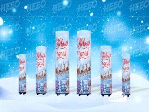 Надувные колонны С Новым годом комплект 6 шт.