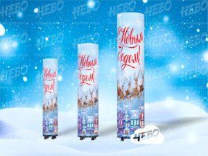 Надувные колонны С новым годом комплект 3 шт
