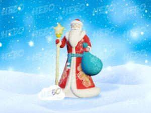 Новогодняя фигура Деда Мороза Премиум