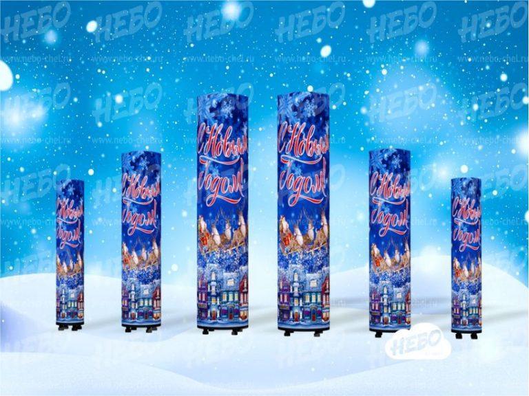 Пневмоколонны С Новым годом комплект 6 шт.