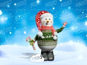 Снеговик надувной с машущей рукой