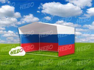 Торговая каркасная палатка ТРИКОЛОР