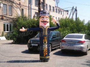 Рукомах Донер реклама узбекской кухни