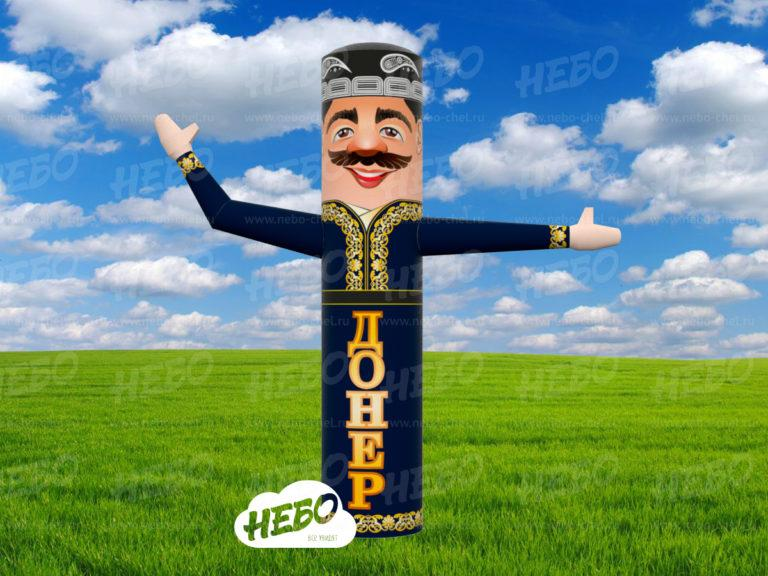 Рукомах Донёр – реклама узбекской кухни
