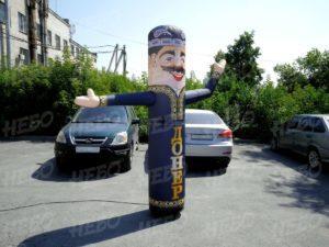 Рукомах Донёр реклама узбекской к